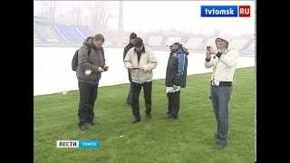Комиссия РФС посетила томский стадион «Труд»(Кубковый матч «Томь» вынуждена проводить в Новосибирске, так как РФС запретил играть на стадионе «Труд»...., 2014-03-29T02:45:56.000Z)