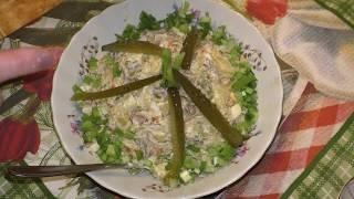 Мясной салат Московский
