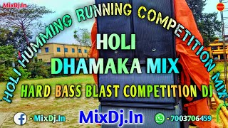 Holi humming running Competition Dj mix | Rcf Competition Vibration mix | 2019 Holi Hard Competition