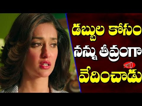 Ileana Revealed the Reason Behind Breakup with her Boy Friend Andrew | Gossip Adda Mp3