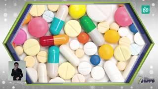 الكورتيزون وآثاره الجانبية