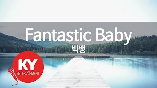 [KY ENTERTAINMENT] Fantastic Baby - 빅뱅 (KY.77196)