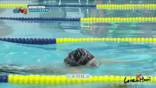 【中字】我們小區藝體能 HANI 游泳cut