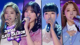 Cover images Dahyun, EunHa, BoMi, MoonByul - Flower Road [2018 SBS Gayo Daejeon Music Festival]