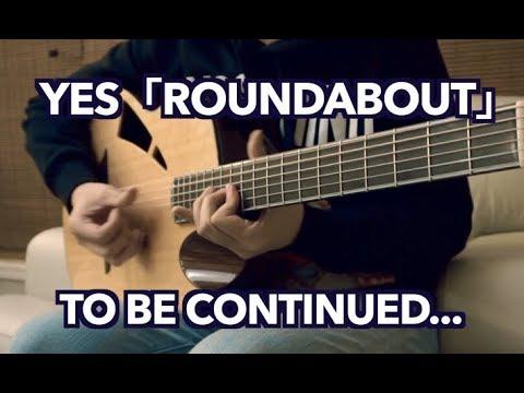 JOJO的奇妙冒險   Roundabout   YES   Fingerstyle Guitar cover