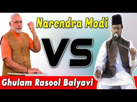 अगर हमारे बच्चों को जबरयां आतंकबादी बनाओगे तो कोई भी जेल सलामत नहीं रहेगी | Ghulam Rasool Balyavi