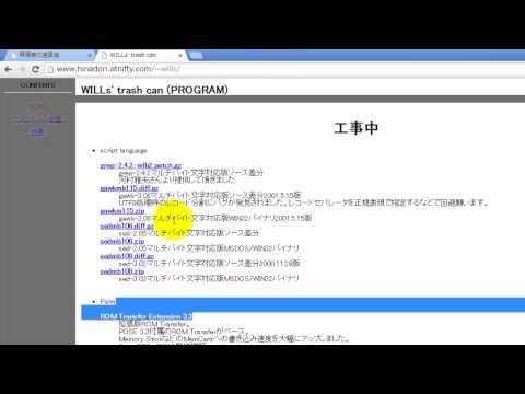 Jw_cad 使い方com C面取りの寸法線の入れ方 外部変形を使う