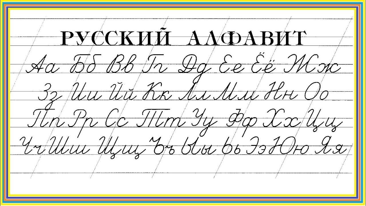 АЛФАВИТ Большие буквы русского алфавита в цветочном ...