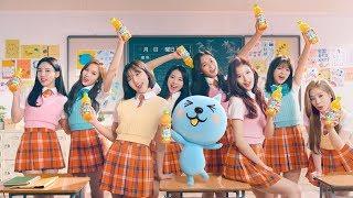 Gambar cover TWICE、Qooとコラボ 新曲 「HAPPY HAPPY」がCMソングに Qoo新CM『飲んだらどうなる』篇