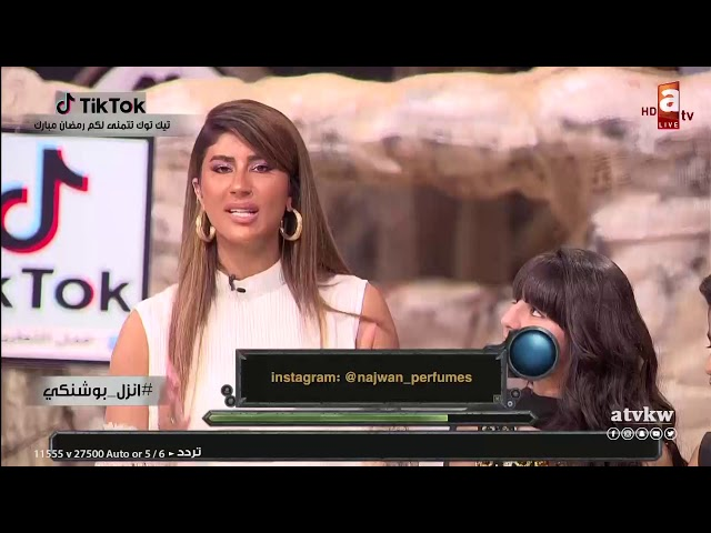 انزا بوشنكي مع غرور صفرواحمد بن حسين تقديم ليلى عبدالله و فيصل دشتي - 17 رمضان