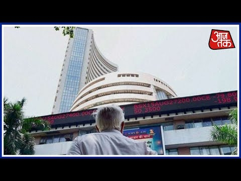 Sensex Tops 32000 For First Time Ever :Aaj Subah