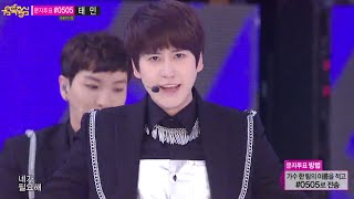 Super Junior - MAMACITA, 슈퍼주니어 - 아야야, Music Core 20140906