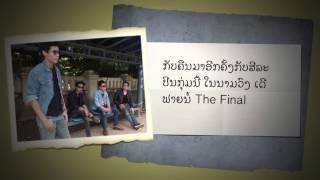 ເພງລາວ ເພງໃຫມ່ ເພງບໍ່ເຂ້າໃຈ ວົງ ເດີ ໄຟນໍ້ Bor Kao Jai - The final เพลงลาว เพลงใหม่ วง เด้อไฟน้อ
