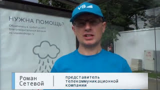 Бесплатный Wifi в Москве от Ys-system(, 2015-06-30T21:44:49.000Z)