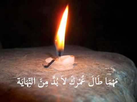 Abdo iddar (album kalimat wa ma3ani).wmv