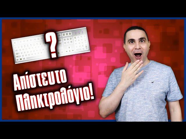 ΑΠΙΣΤΕΥΤΟ ΠΛΗΚΤΡΟΛΟΓΙΟ! (Σαρκαστικά Review #2) - 2J Games