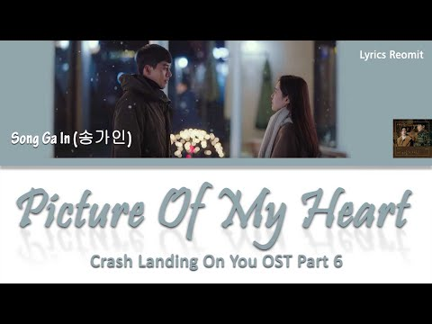 Song Ga In (송가인) - Picture Of My Heart (Crash Landing On You OST Part 6) Lyrics (Han/Rom/Eng/Indo)