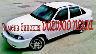 видео Ремонт рулевой рейки Дэу Нексия (Daewoo Nexia)
