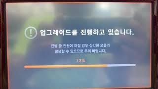 아이나비3D KL100 16기가 최신맵 그리고 시스템 …