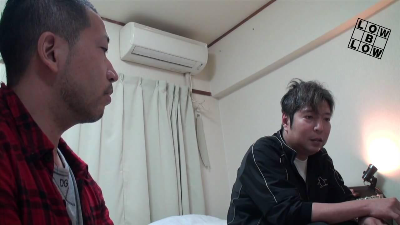 守銭奴ろうぶ郎 島袋浩4 http://i1.wp.com/lowblow.jp/contents - YouTube