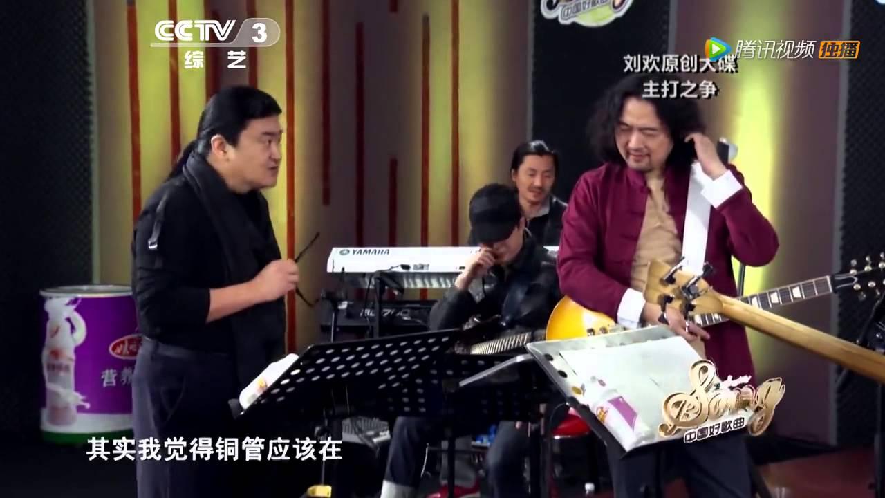 中國好歌曲 2014 02 21期 霍尊獻新版《卷珠簾》 - YouTube
