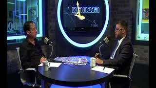 ראיון עם חבר הכנסת אורן חזן, 10.08.18