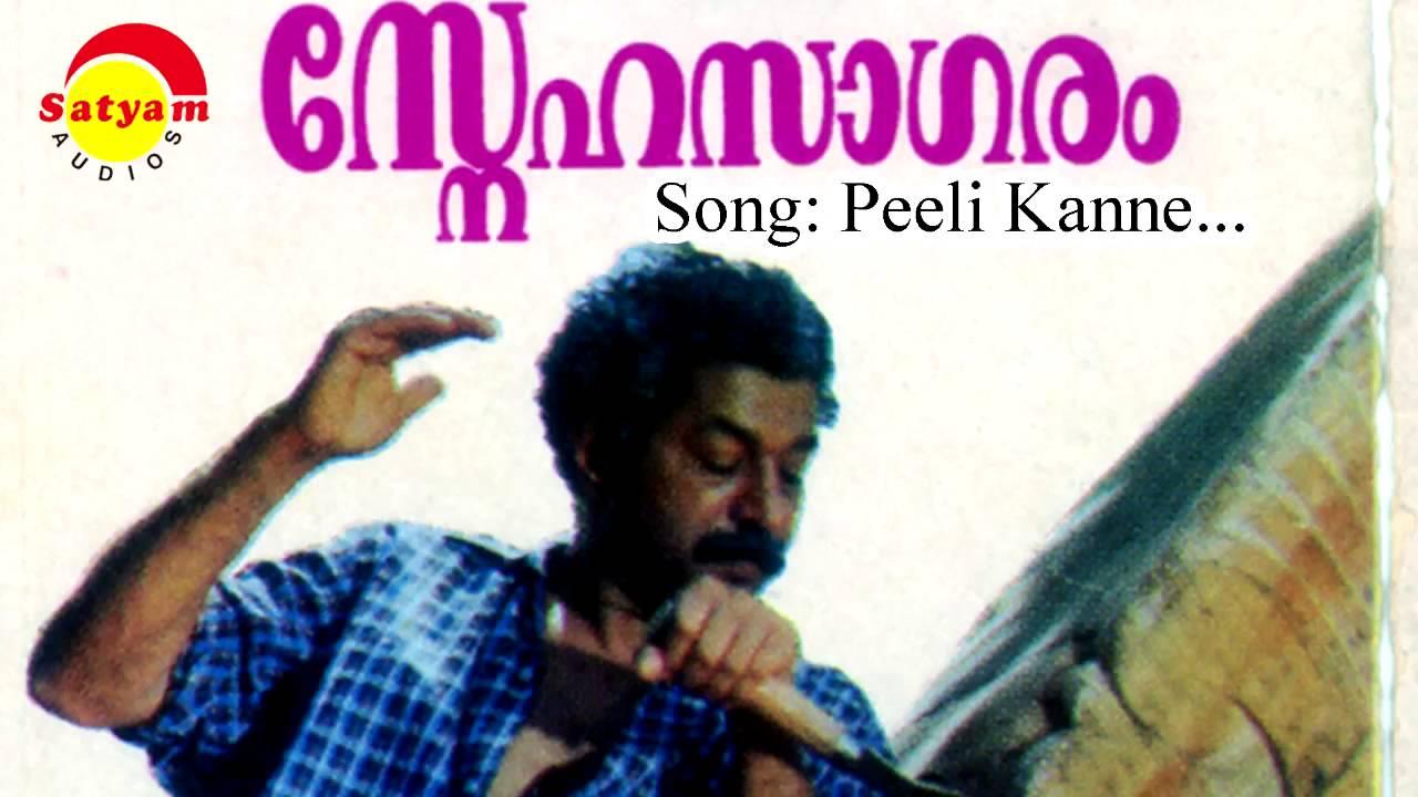 malayalam movie snehasagaram songs