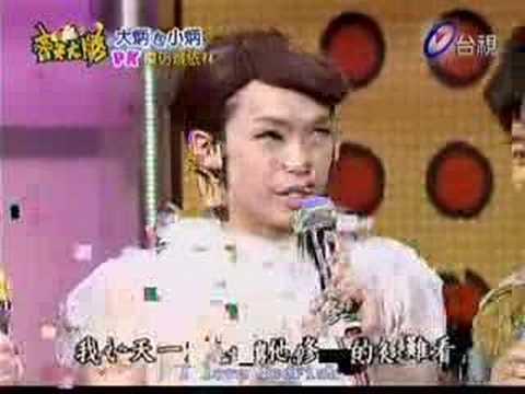 Download 齊天大勝 20070127 Part 3