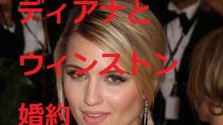 テレビドラマ♥glee♥の女優ディアナ・アグロンさん (29歳)が、ロックバン...