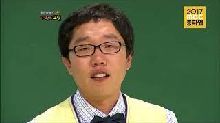 국정원 블랙리스트...MBC에서 사라진 김제동