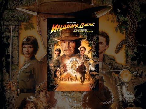 Киноляпы: Индиана Джонс: В поисках утраченного ковчега (1981)