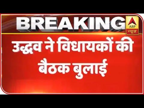 Uddhav Thackeray Asks