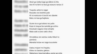 Video Does - Guren (Letras) opening 16 Naruto Shippuden download MP3, 3GP, MP4, WEBM, AVI, FLV Agustus 2018