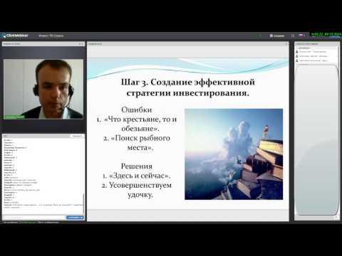 Как увеличить доходность инвестирования в новостройки в 2 раза (Сергей Коломиец) 15.06.2014