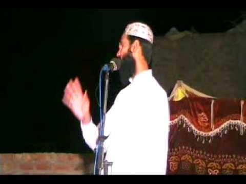 Imam AhLesunnat Molana Serfraz KhAn Safdar R.T.A kI sHan Me By M Shah Nwaz Farooqi