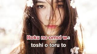 Gambar cover [KARAOKE] Kataomoi - Aimer | カタオモイ