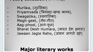 Ramesh Chandra Jha Life & Works