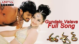 Gundelo Valava Full Song ll Eeswar Movie ll Prabhas, Sridevi