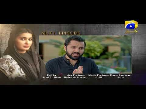 KHAN - Episode 27 Teaser | HAR PAL GEO