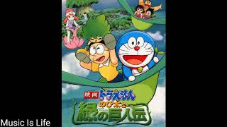 Ost Doraemon The Movie (Doraemon: Nobita and the Green Giant Legend (2008))