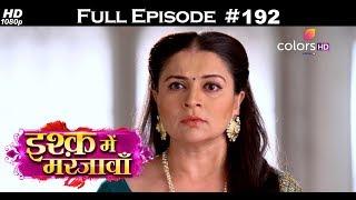 Ishq Mein Marjawan - 18th June 2018 - इश्क़ में मरजावाँ - Full Episode