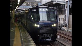 埼京線 相鉄12000系 12103編成 試運転 品川駅発車