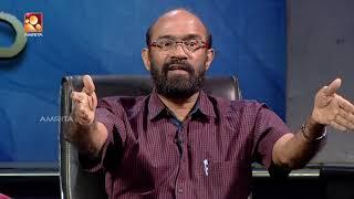 Kathayallithu Jeevitham  TAMILARASI & ANEESH   Episode # 11   Amrita TV