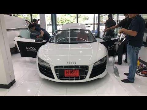 LIVE - Audi R8 ติดฟิล์มกรองแสงรถยนต์วีคูล V-Kool | สอบถามราคา คลองหลวง ปทุมธานี