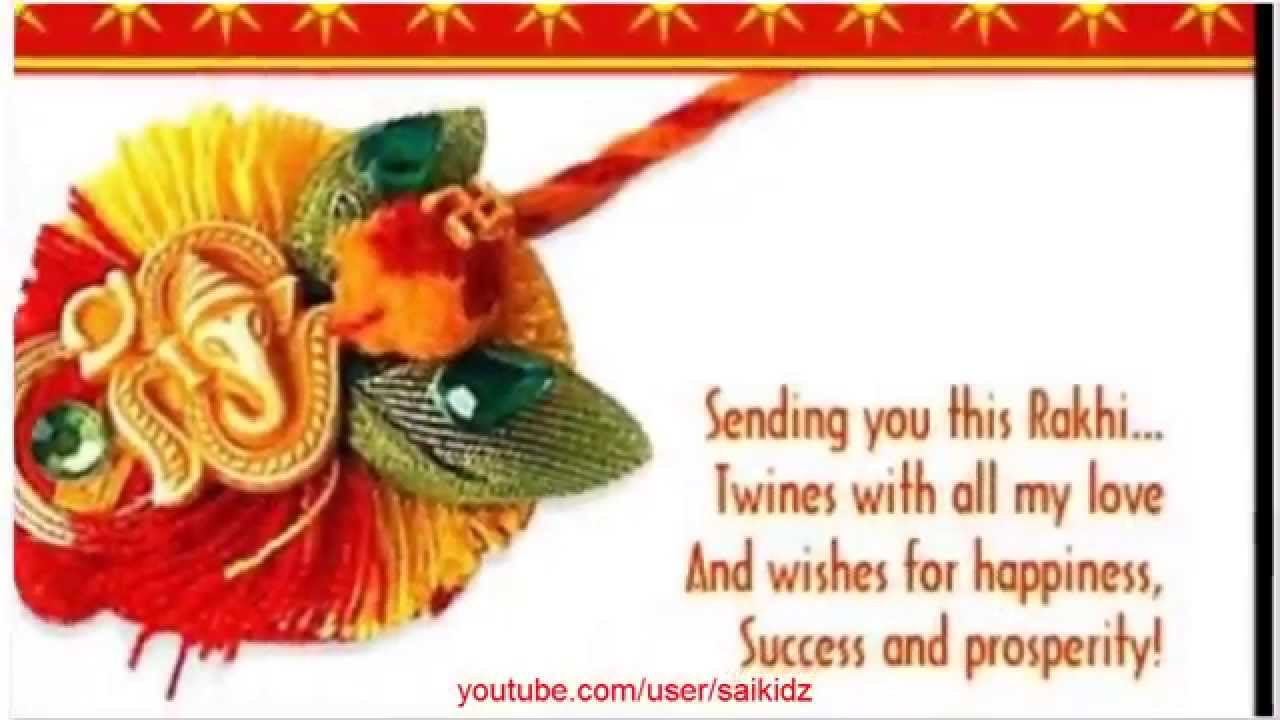 Happy raksha bandhan wishes rakhi whatsapp message from sister to happy raksha bandhan wishes rakhi whatsapp message from sister to brother kristyandbryce Image collections