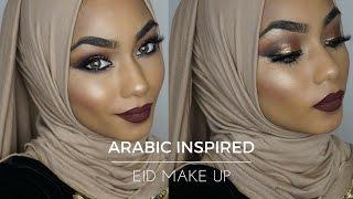 eid makeup tutorial arabic inspired gold smokey brown eyes