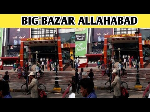 BIG BAZAR PRAYAGRAJ  Allahabad  | BIG BAZAR | NEW VLOG