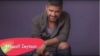 Nassif Zeytoun interview on Al Rabiaa FM / مقابلة ناصيف زيتون على راديو الرابعة