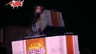 Aweeny Beek - Samira Said قوينى بيك - سميرة سعيد