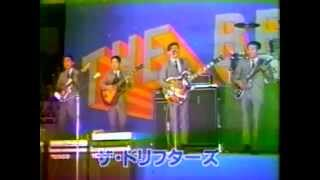 This video is opening act of The Beatles live in Japan 1966. Perfor...